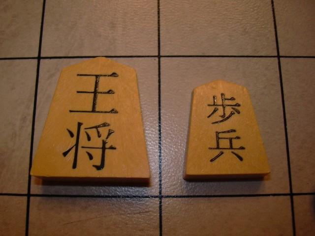 Tenjiku Shogi Pictures